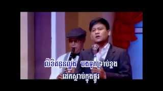 www Now4Khmer com 10 រំដួលដងស្ទឹងសង្កែ   រិន សាវ៉េត