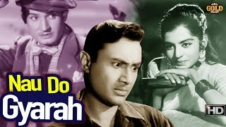 Nau Do Gyarah 1957 B&W - Comedy Movie | Dev Anand, Kalpana Kartik, Shashikala.