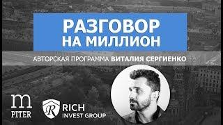 как Создать Собственный Инвест Фонд с Нуля? Обзор ICO Catalyst