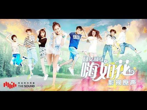 Дорама Привет, Жу Хуа Ugly Girl Hai Ru Hua 14 серия с русскими субтитрами (вшитые)