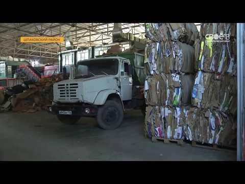 Утилизировать мусор на Ставрополье теперь будут организованно и по новому