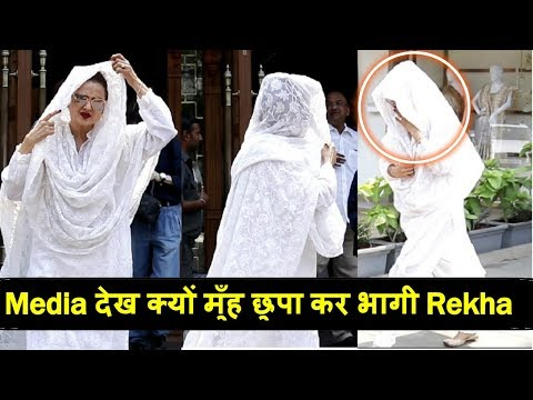 SHOCKING: Rekha HIDES Her Face and Runs Away after Seeing Media