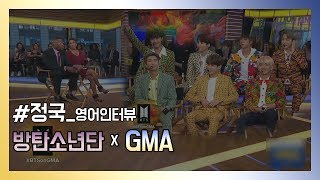 [BTSxGMA] 방탄소년단 굿모닝아메리카 (한글 자막)