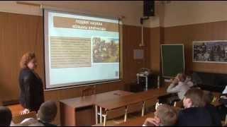 Открытые уроки 1 сентября 2014 года, посвященные 100-летию начала Первой мировой войны