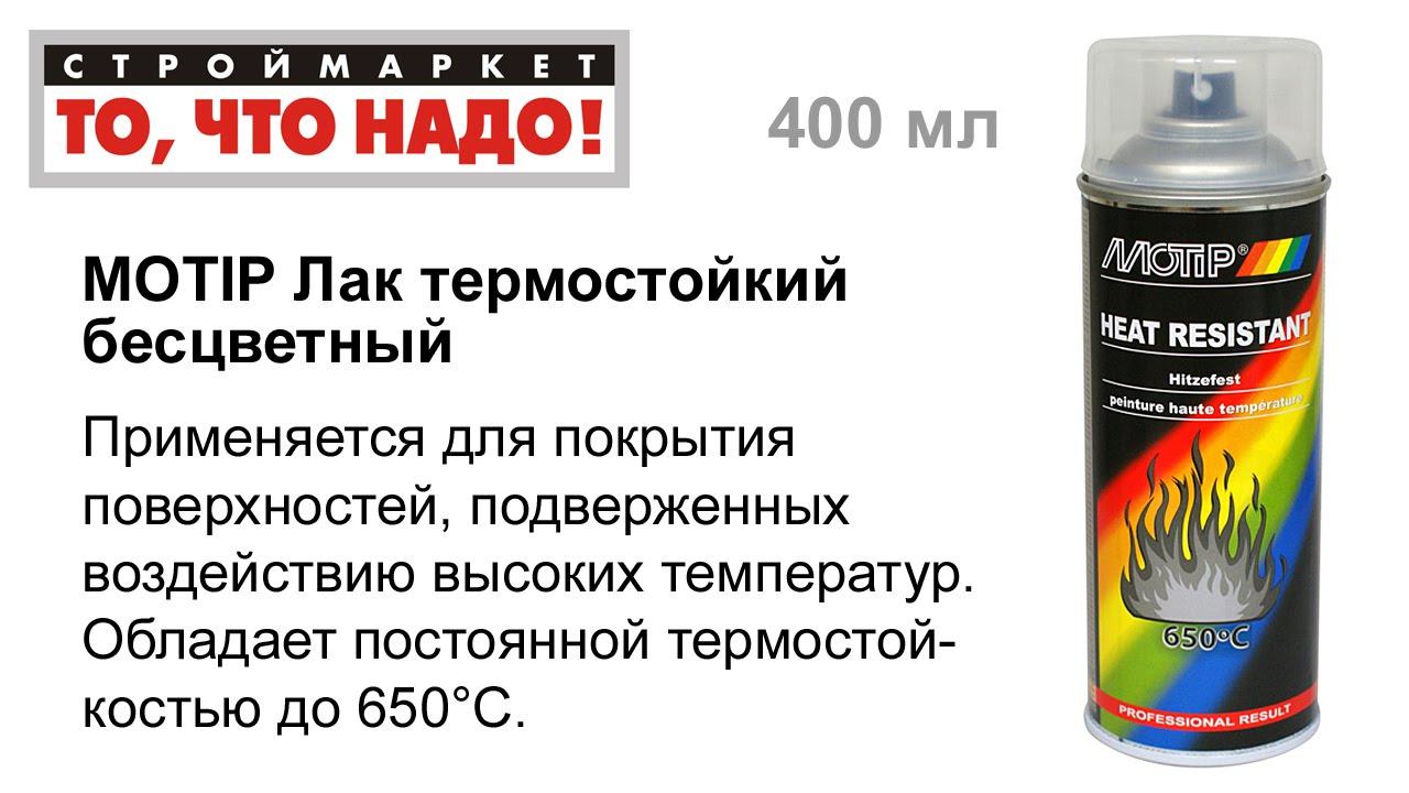 Купить эпоксидный клей: цены, характеристики, отзывы. Забрать из более 200 магазинов по москве и россии. Эпоксидный клей продажа оптом и в.