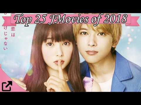 Top 25 Japanese Movies Of 2018