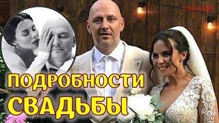 Подробности свадьбы Насти Каменских и Потапа