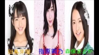 HKT48指原莉乃、森保まどか、田島芽瑠!爆笑発言連発!!w なかなかの...