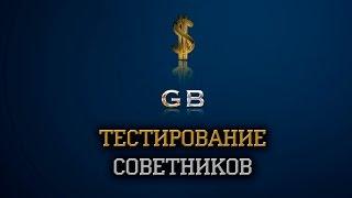 видео Экспертный советник для MetaTrader