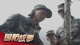 走上新战位(1):女兵梦想驰骋沙场 雪山之巅踏上征程 「国防故事」| 军迷天下 - YouTube