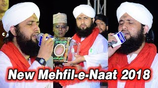 Video Subhan ALLAH Subhan ALLAH Mukh Chand Badr By Muhammad Asad Attari .Full HD Mehfil-e-Naat 2018 download MP3, 3GP, MP4, WEBM, AVI, FLV Juli 2018
