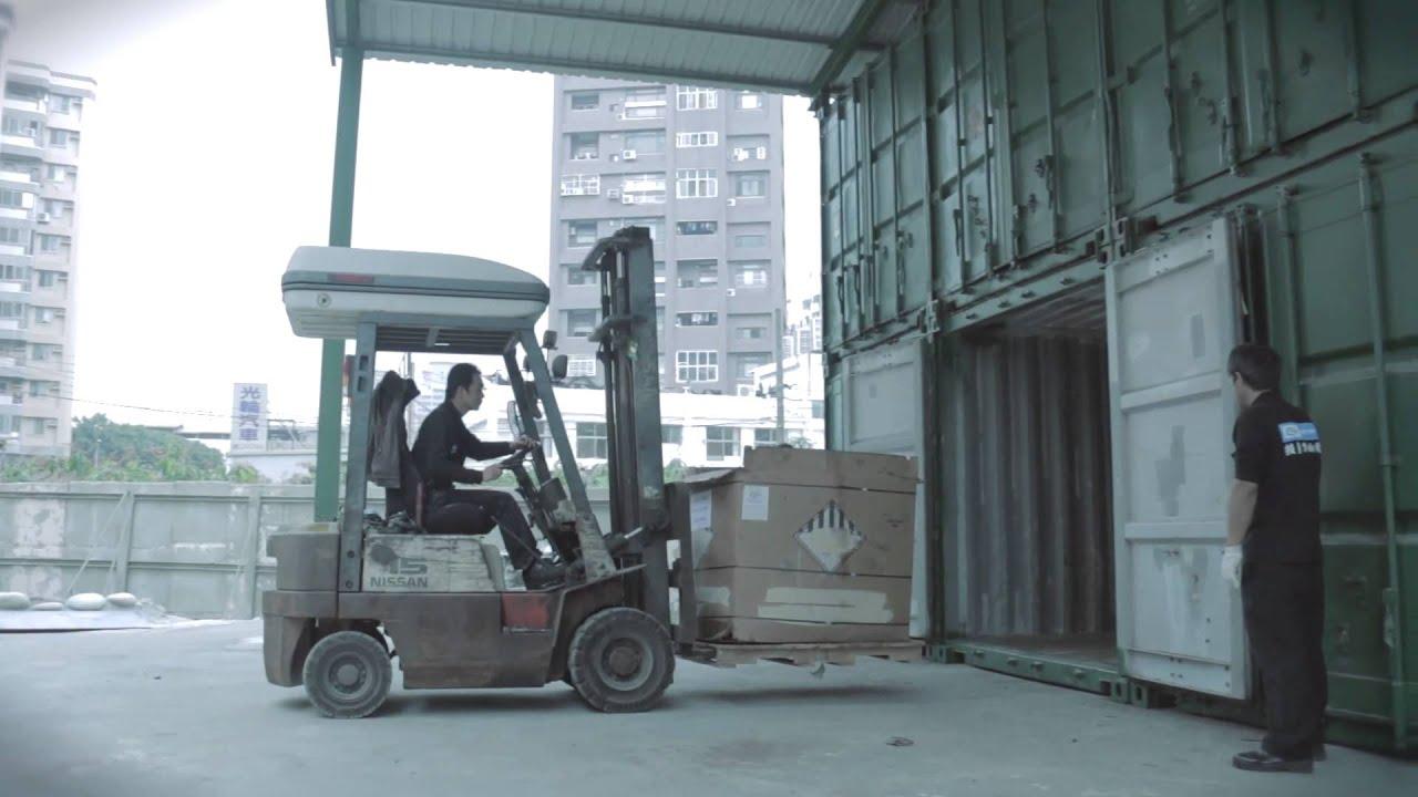 技勇汽車動力方向機形象廣告 - YouTube