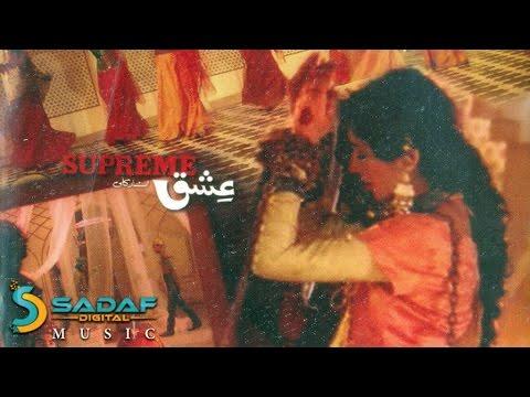 anarkali song by shabnam majeed