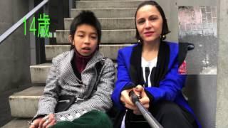 Tiffany's Tokyo TV: Yoshi (Japanese)