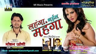 मैक्सी में लागेलु II Maxi Me Lagelu    Popualr Bhojpuri Hit Song 2017