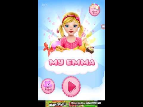 Моя Эмма Ухаживай за симпатичной малышкой!