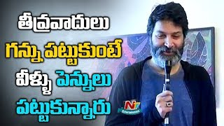 Trivikram Srinivas Superb Words About Cartoonists | ONAVA Cartoon Book Launch | NTV Entertainment