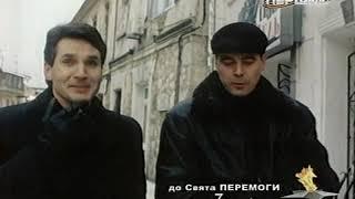 Вбивство у зимовій Ялті (2006)