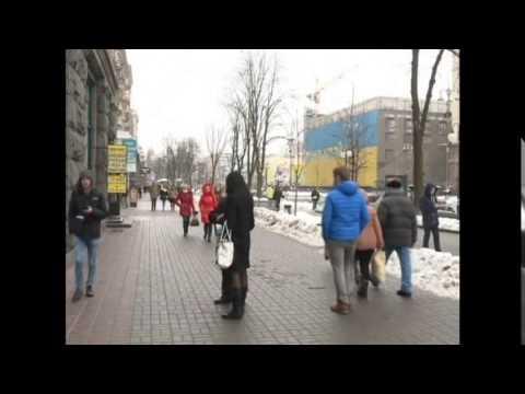 5607 UKRAINE-CURRENCY DEVALUATION