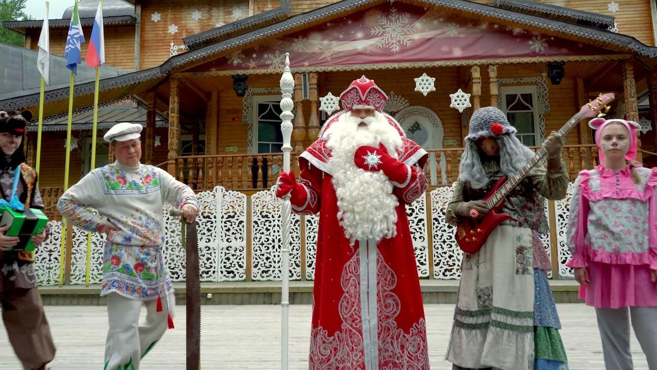 Российский Дед Мороз поддержал Олимпийскую сборную