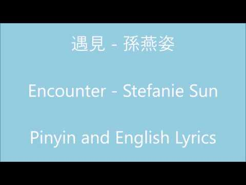 遇見 Encounter - 孫燕姿 Stefanie Sun (Pinyin and English Lyrics)