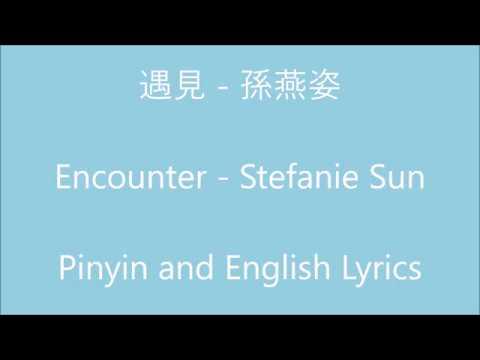 遇見 Encounter - 孫燕姿 Stefanie Sun (Pinyin And English Lyrics)