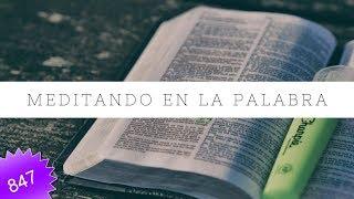Salmo 122 - Adoración unidos (847)
