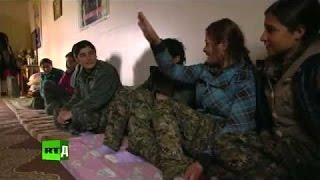 ИГИЛ Её война  женщины против ИГИЛ Женщины герои, рожденные войной Документальный фильм 19 07 2015