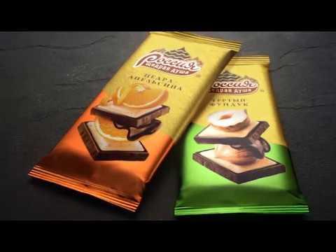 Nestle Nesquik Chocolate VS Strawberry Lowfat Milk Review - YouTube
