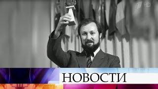 Умер режиссер документального кино Александр Иванкин.