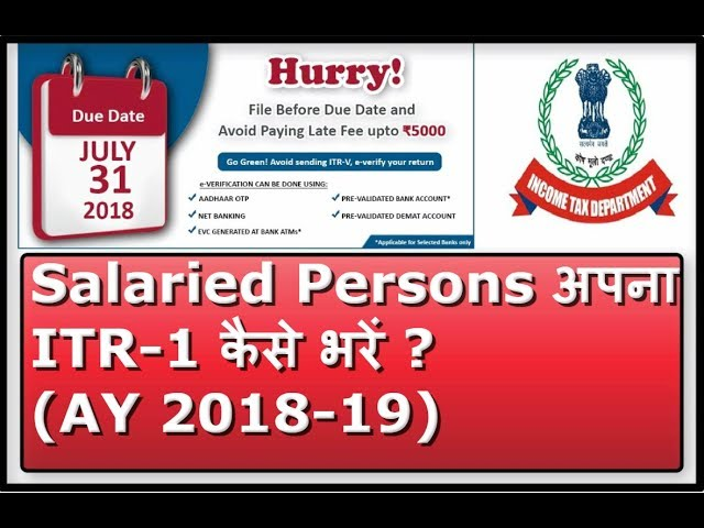 How to file ITR for salaried persons (AY 2018-19 )