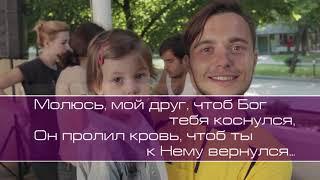 Игорь Игнатов.  Позволь