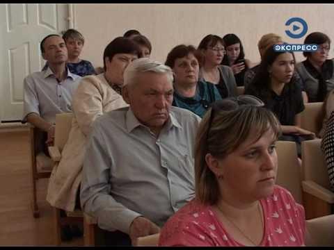 В Кузнецке подвели итоги работы за 5 лет