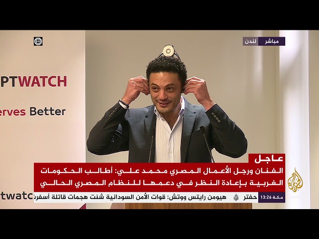 Youtube Trends in Jordan - watch and download the best videos from Youtube in Jordan.