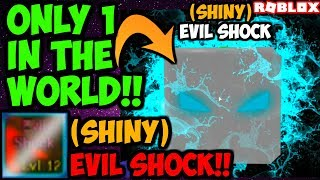 (SHINY) EVIL SHOCK!! INSANE STATS!! (Bubble Gum Simulator Roblox)