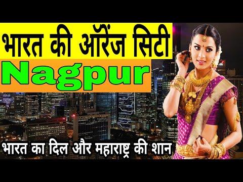 Nagpur City |