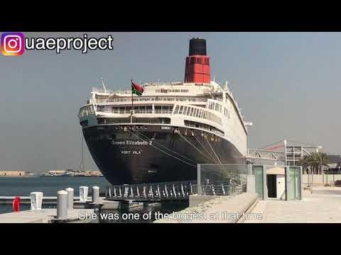 The floating hotel QE2 Dubai  فندق سفينة كوين إليزابيث الثاني في دبي