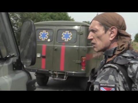 ІЛОВАЙСЬК. 'ЗНАЙДЕМО ЗБРОЮ