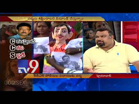 God,Sex&Truth - What explanation will RGV give to CCS? || Kathi Mahesh - TV9 Trending