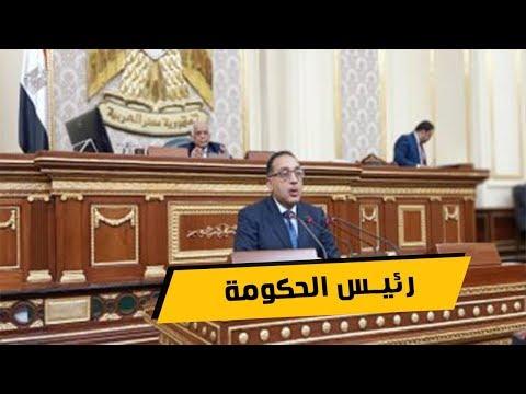 رئيس الوزراء: العالم يشيد بنجاح مصر فى تطبيق برنامج الإصلاح الاقتصادي  - 18:54-2019 / 10 / 8
