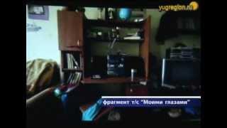 В Ростове показали серии нового мистического сериала