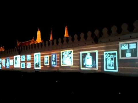 The King of thailand  multimedia on palace wall To respectfully
