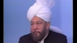 Urdu Khutba Juma on October 18, 1991 by Hazrat Mirza Tahir Ahmad