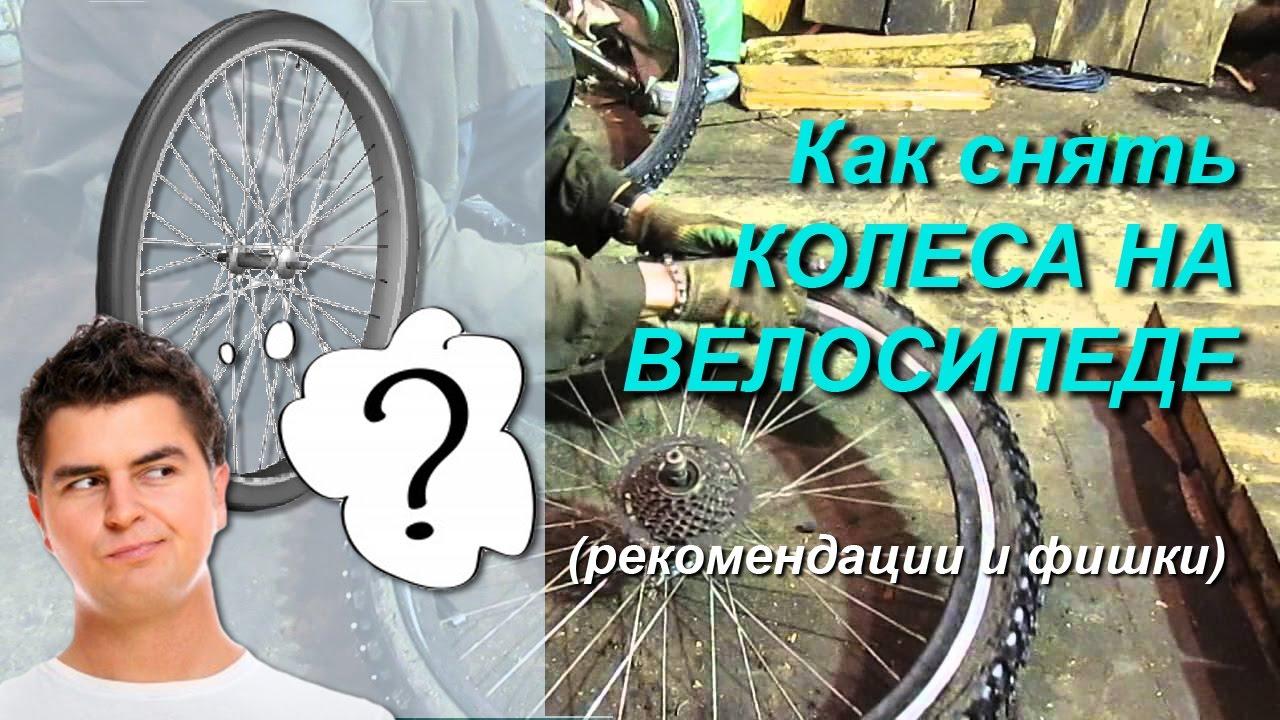 Интернет-магазин велосайт. Ру предлагает вам купить камера для велосипеда cst fat bike 26*4. 0 schrader: цена 900 рублей. Это самое привлекательное предложение на камера для велосипеда cst fat bike 26* 4. 0 schrader в москве!. За более полной информацией обращайтесь к нашим экспертам по.