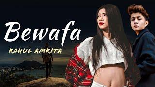Bewafa (Bewafa Nikli Hai Tu) Rahul ghildiyal | ft. Amrita Khanal | Romantic Love story | sad song