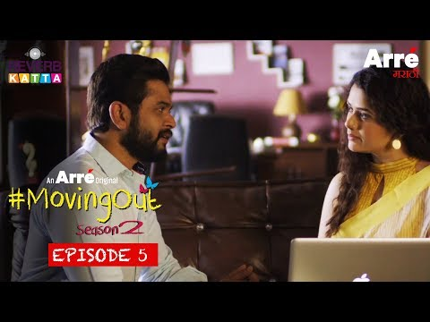 MovingOut Season 2 Episode 5 - Visaal   An Arre Marathi Original Web