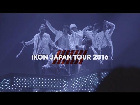 iKON - iKON JAPAN TOUR 2016 TRAILER