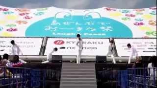 2015.03.26 沖縄国際映画祭 超新星ライブ部分のみ.