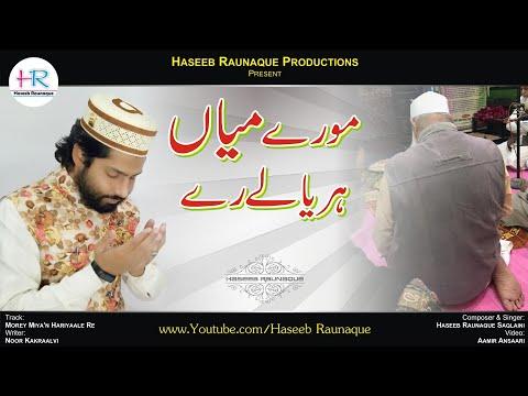More miya'n hariyaale re by Haseeb Raunaque Saqlaini Kalaam Noor saahab