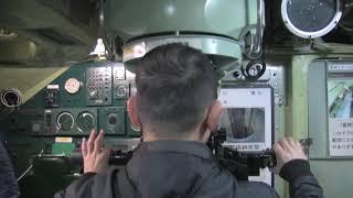 潜水艦あきしお艦内体験 | てつのくじら館(海上自衛隊呉史料館)